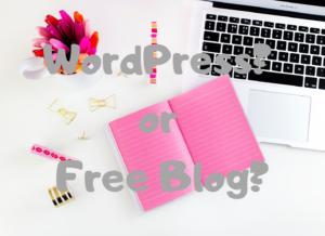 【ブログ】WordPressと無料ブログの違いって?どっちがいいの?~徹底比較~