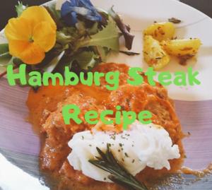 【スイス・チューリッヒ】おもてなしに*煮込みハンバーグレシピ☆2パターン