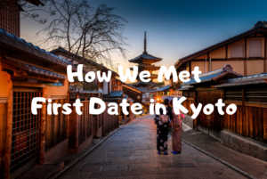 【ダーリンはスペイン人】二人の出会いと京都で初デート
