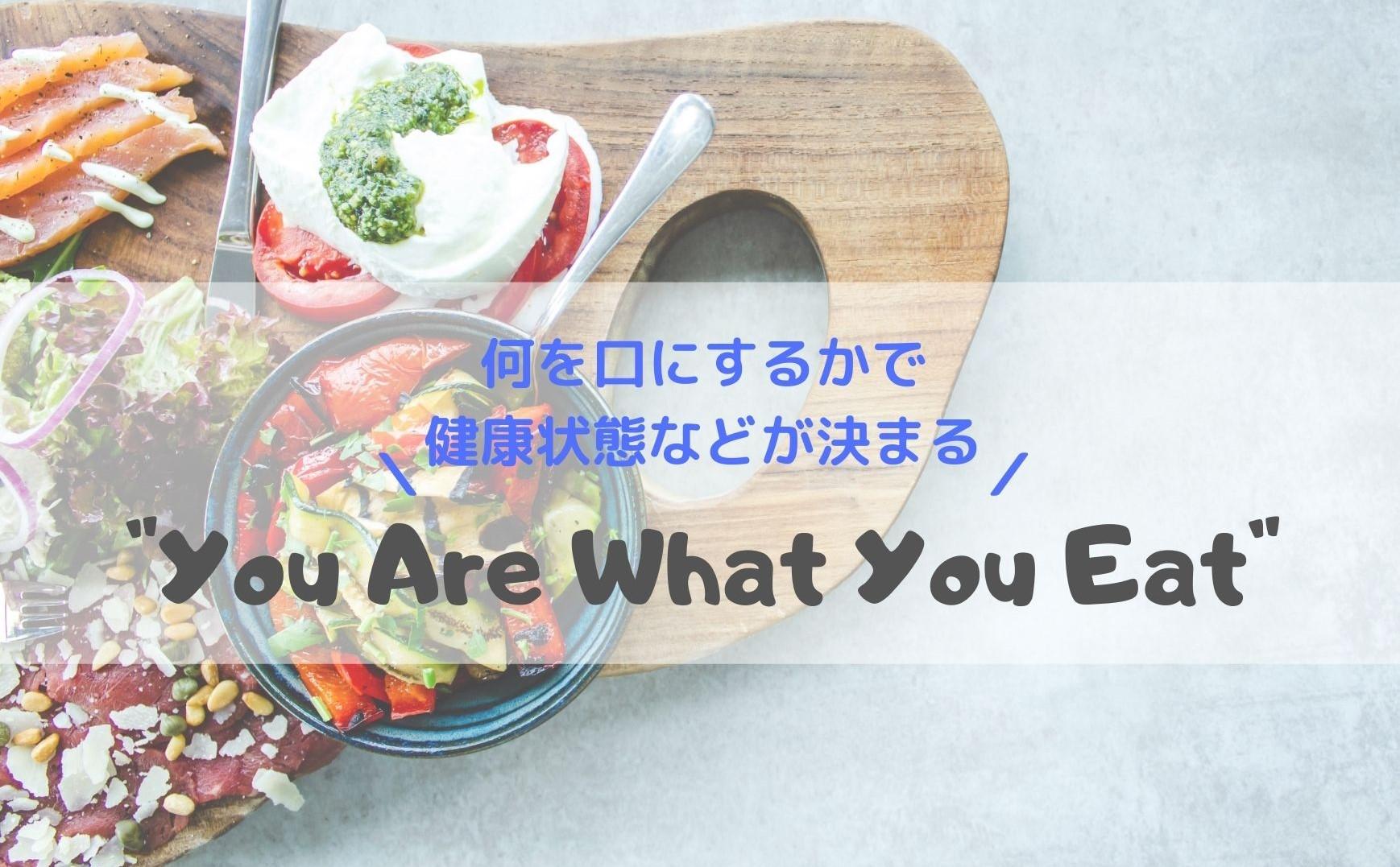 英語 健康 状態